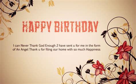 Happy Birthday To Us Quotes Happy Birthday To Me Quotes Thanking God Quotesgram