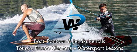 swa tahoe boat rentals 24 27 pontoon boat rentals swa watersports lake