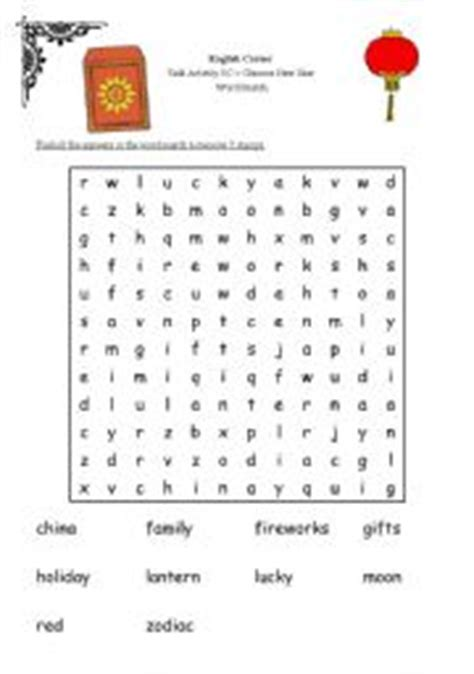 words associated with new year worksheets new year word search