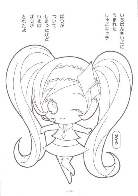 coloriage shugo chara colouring pages sketch coloring page