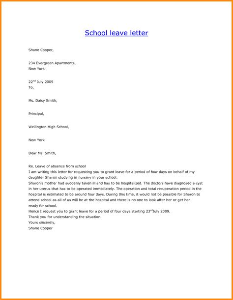 College Leave Letter Sle 5 Application Format For Leave In School Driver Resume