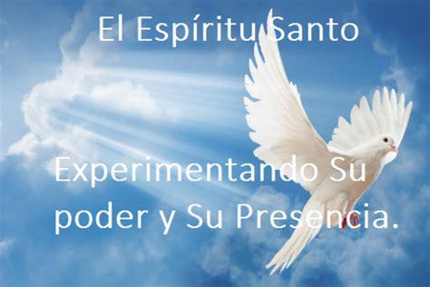 el espritu del ltimo el esp 237 ritu santo ministerial academy