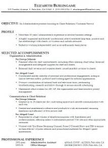 Resume Sles With No College Education Sle Function Resume For An Administrative Assistant With Focus On Client Relations Customer