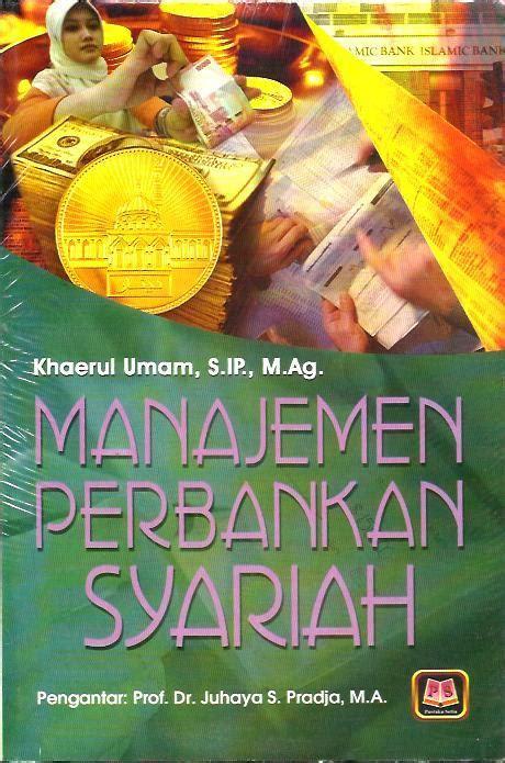 Strategi Bisnis Bank Syariah Soft Cover manajemen perbankan syariah 187 187 toko buku islam