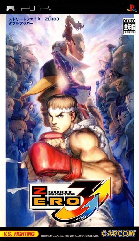 psp themes street fighter street fighter zero 3 double upper japan iso