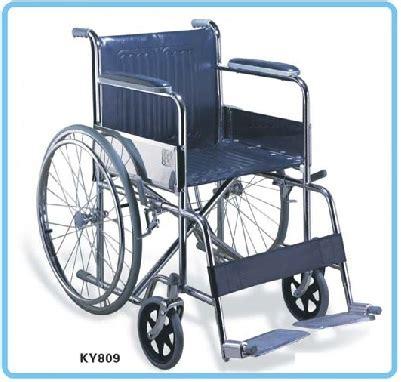 Kursi Roda Paling Murah jual kursi roda murah