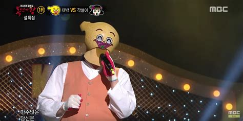dramanice king of masked singer watch veteran idol stuns judges on quot king of mask singer