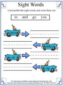 sight words kindergarten worksheets amp activities