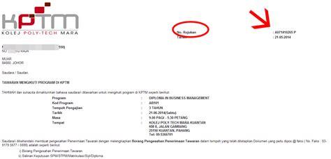 contoh surat rujukan puskesmas ke rumah sakit