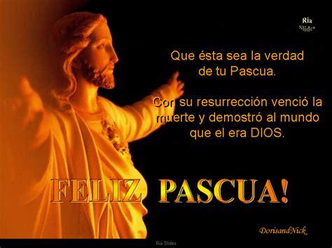 imagenes de jesus resucitado para facebook reflexiones