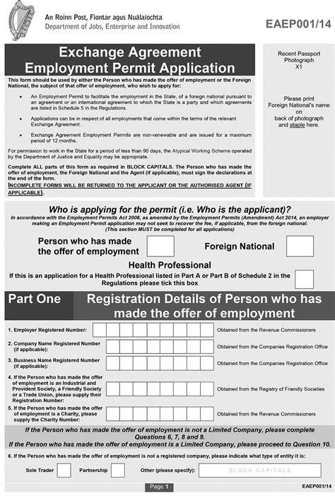 printable job application for justice s i no 432 2014 employment permits regulations 2014