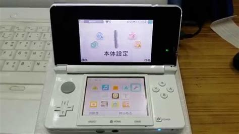 nintendo 3ds jp change region to us