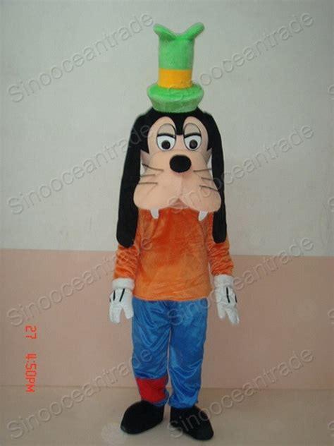 Jaket Adulty Goofy No Inner china goofy mascot costume china goofy costume goofy costumes