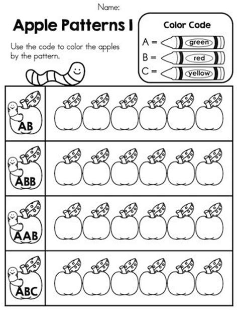 pattern grading software for mac apple worksheets for kindergarten thematic resources for