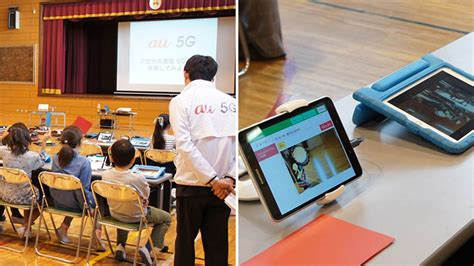 samsung  kddi showcase  powered education  japanese elementary school samsung global