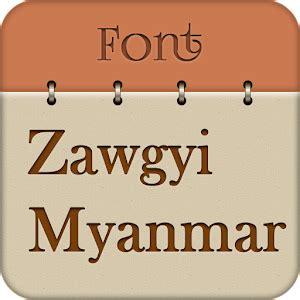 zawgyi design font download zawgyi myanmar fonts free for pc