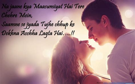 images of love for dp pics for gt beautiful love status in hindi