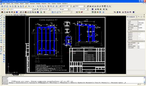 dwg format open with programs that will open dwg free software and shareware