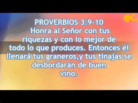 promesas biblicas promesas biblicas 20 de septiembre youtube