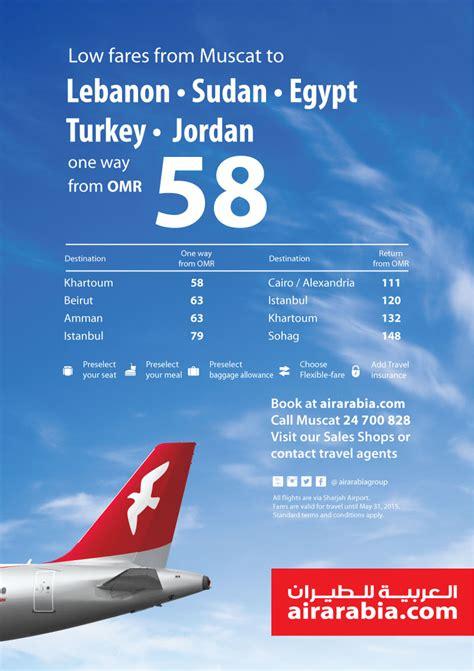 low fares from muscat to lebanon sudan turkey air arabia