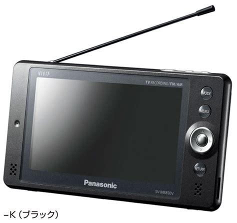 Tv Portable Panasonic panasonic sv me850v portable tv jorymon