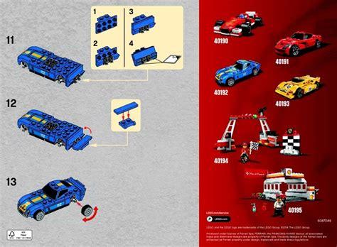 Lego 40192 250 Gto Pullback lego 250 gto 40192 promotional