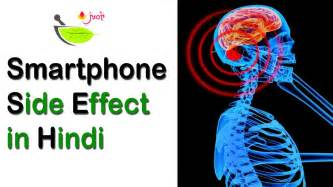 mobile phone radiations get information about your nearly mobile tower rays effect