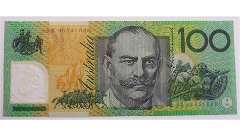 hundred dollar bet books australia 1996 fraser 100 test note ax96 prefix