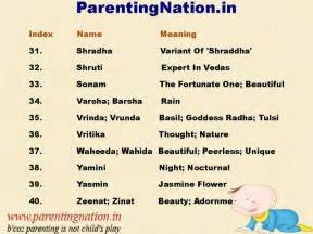 25 gorgeous baby names for best 25 indian baby names ideas on pretty indian baby names and