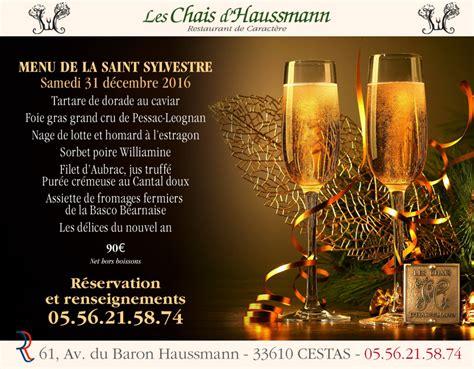 Restaurant Les Chais D Haussmann by Accueil Travaux Les Chais D Haussmann