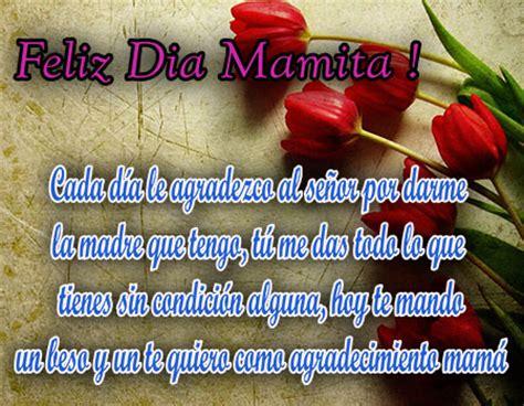 imagenes con frases de tito rojas dedicatoria para madre felicitaciones para el dia de la