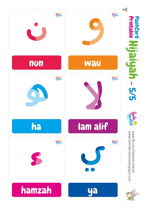 printable huruf hijaiyah download gratis flashcard printable hijaiyah