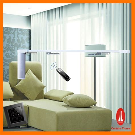 automatic curtain electric curtain motorized curtain automatic curtain
