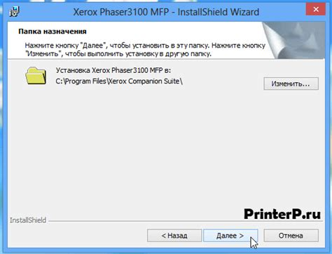 reset xerox phaser 3100mfp скачать драйвер для сканера xerox phaser 3100 mfp для
