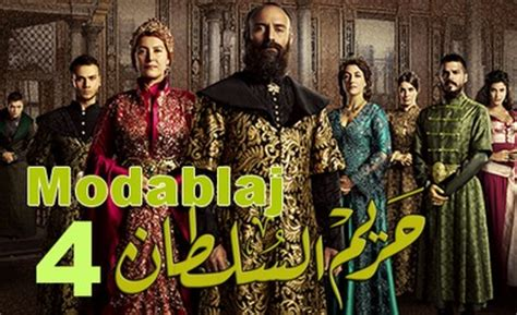 harim soltan 4 yassmine harim soltane saison 4 modablaj 233 pisode 40 حريم السلطان
