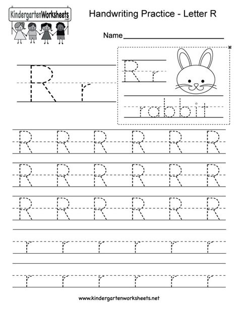 writing template for cards kindergarten 17 best images about writing worksheets on