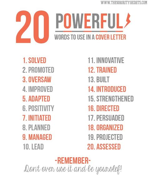 powerful words to use in a resume in cover letter words to use