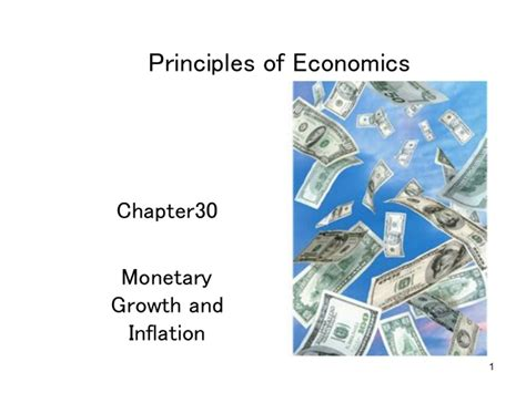 principles of microeconomics mankiw s principles of economics 20120527 mankiw economics chapter30