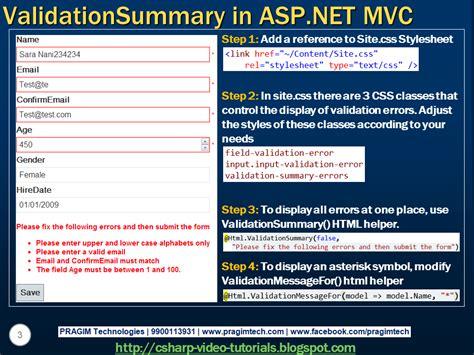 video tutorial asp net mvc sql server net and c video tutorial part 86