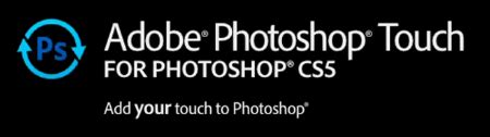 adobe photoshop sdk tutorial is there a photoshop cs5 5 no but there s a photoshop