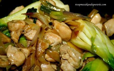 resep tumis ayam jamur shiitake mudah resep masakan