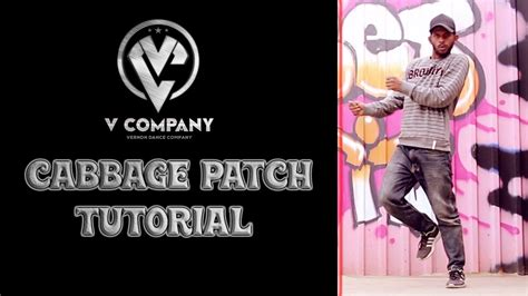 dance tutorial no other dance tutorial no 11 cabbage patch old school hip hop