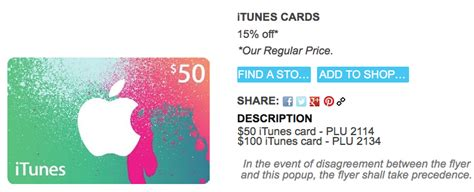 Apple Music Gift Card Canada - shoppers drug mart app offers 20x points coupon 15 off itunes cards sale iphone