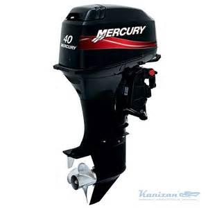 1999 elpto mercury 40 hp outboard motor review ebooks
