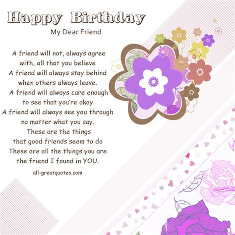 Birthday Card For Dear Friend Dear Friend Birthday Quotes Quotesgram