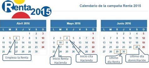 Calendario Renta 2015 Comienza La Renta 2015 Impuestos Para Andar Por Casa