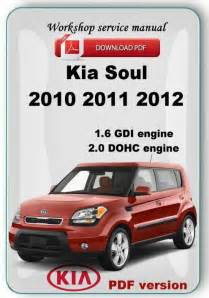 kia soul 2010 2011 2012 factory workshop service repair