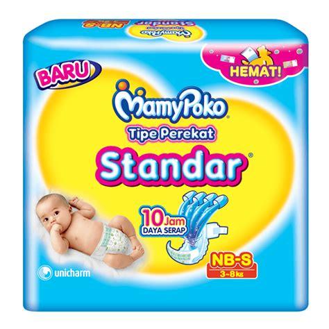 mamypoko perekat standar m 40 mamypoko standar tipe perekat ukuran s m mamypoko indonesia