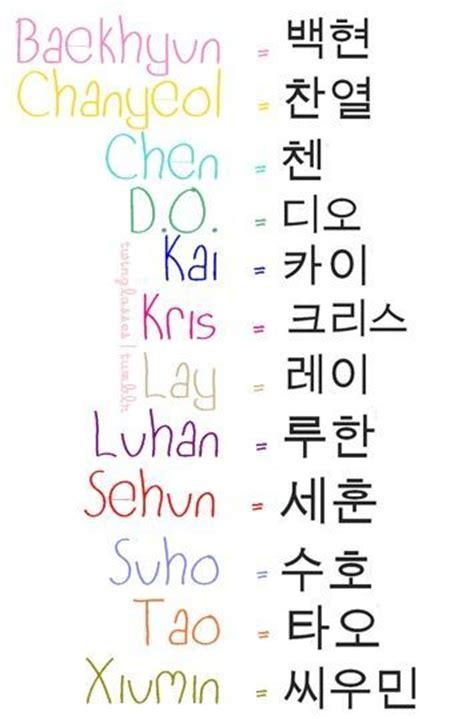 Exo In Hangul | exo members name in korean and hangul exo pinterest