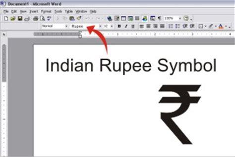 Rupie Symbol In Word Download